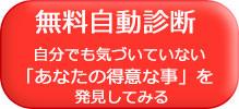 Bunner-WP-Tokui-2015-08-01